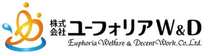 株式会社ユーフォリアW&D