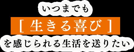 静岡県三島市にある株式会社ユーフォリアW&D
